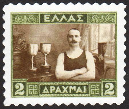 Swim Trophies Stamp